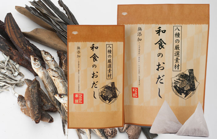 和食のおだし8種の素材
