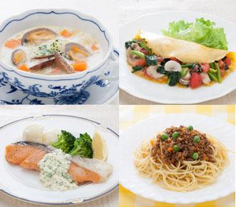 野菜のおだし(洋食だし) レシピ集付き